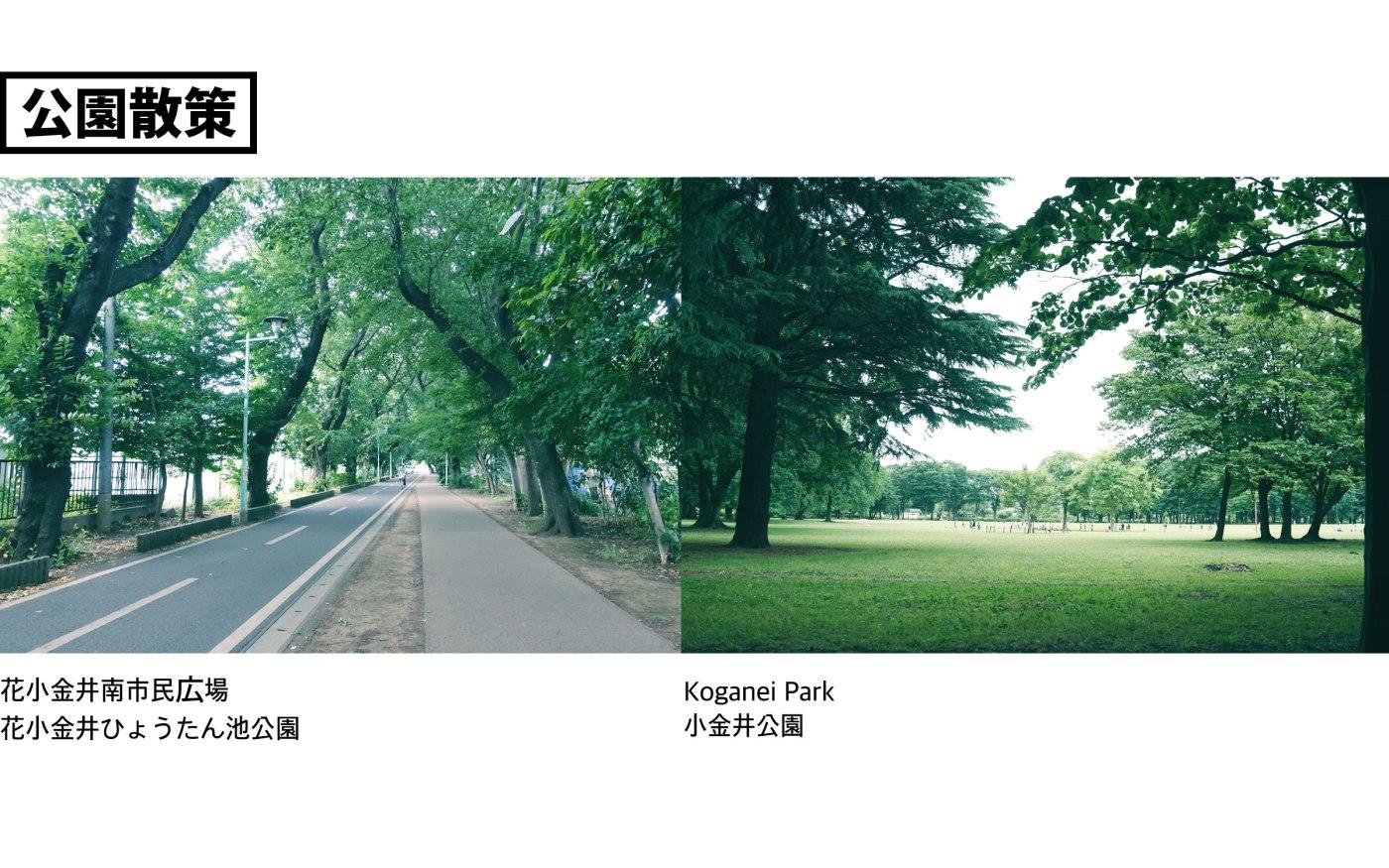 tokyo_topic-01-02.jpg