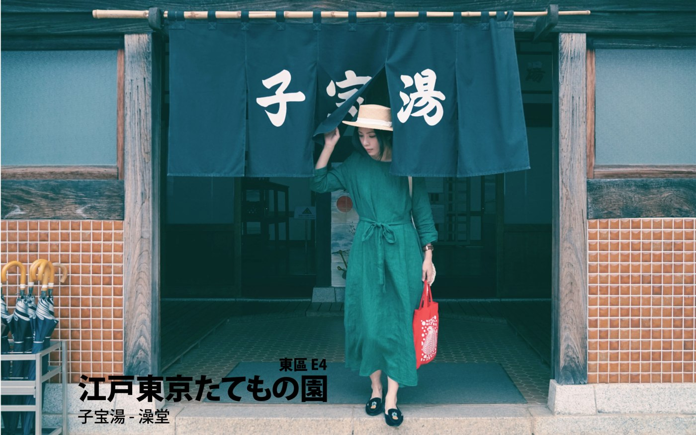 tokyo_topic-01-03