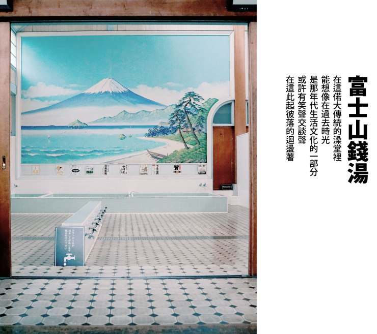 tokyo_topic-01-04