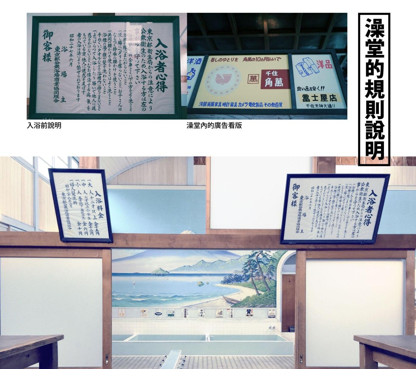 tokyo_topic-01-08