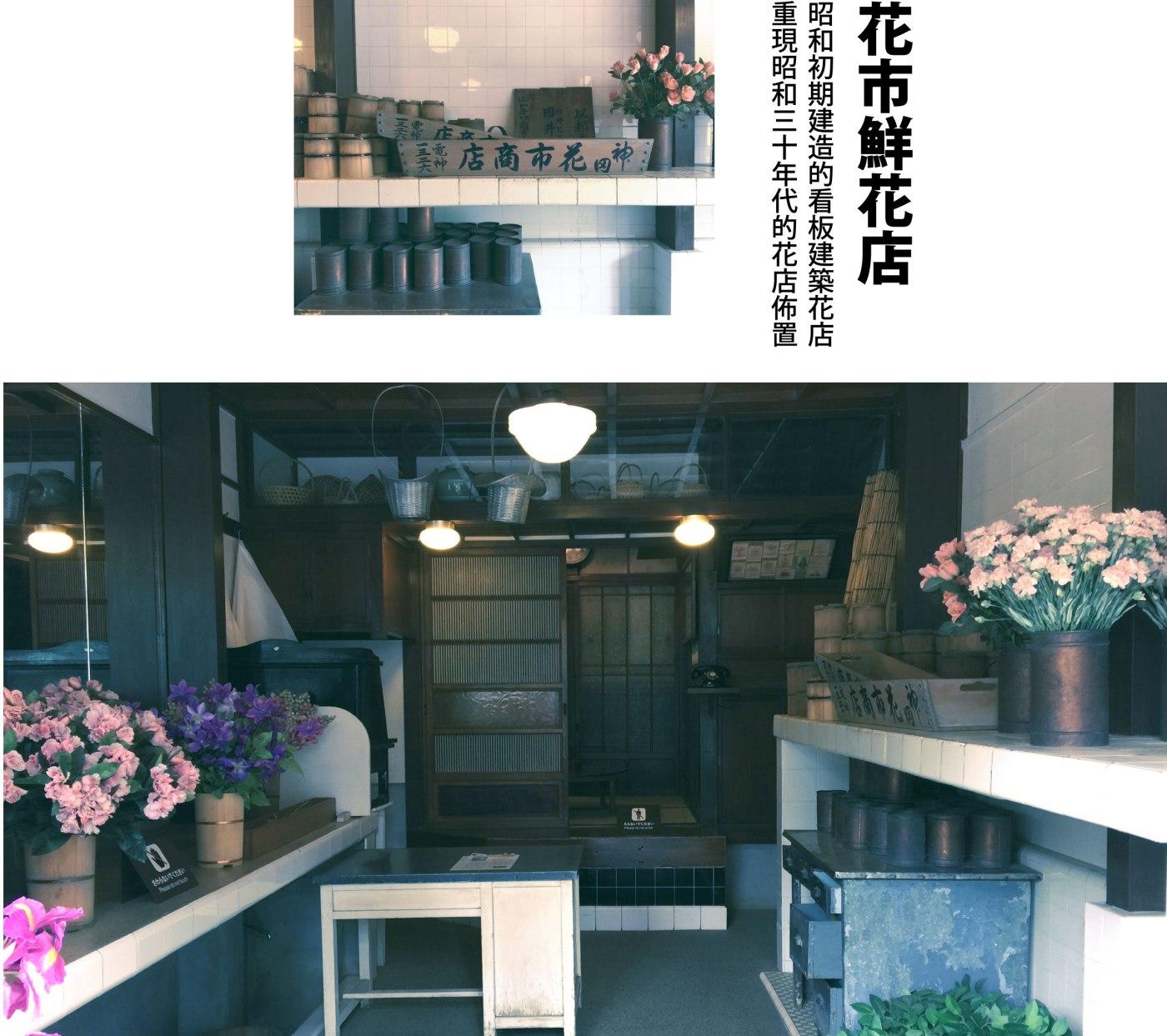 tokyo_topic-01-09