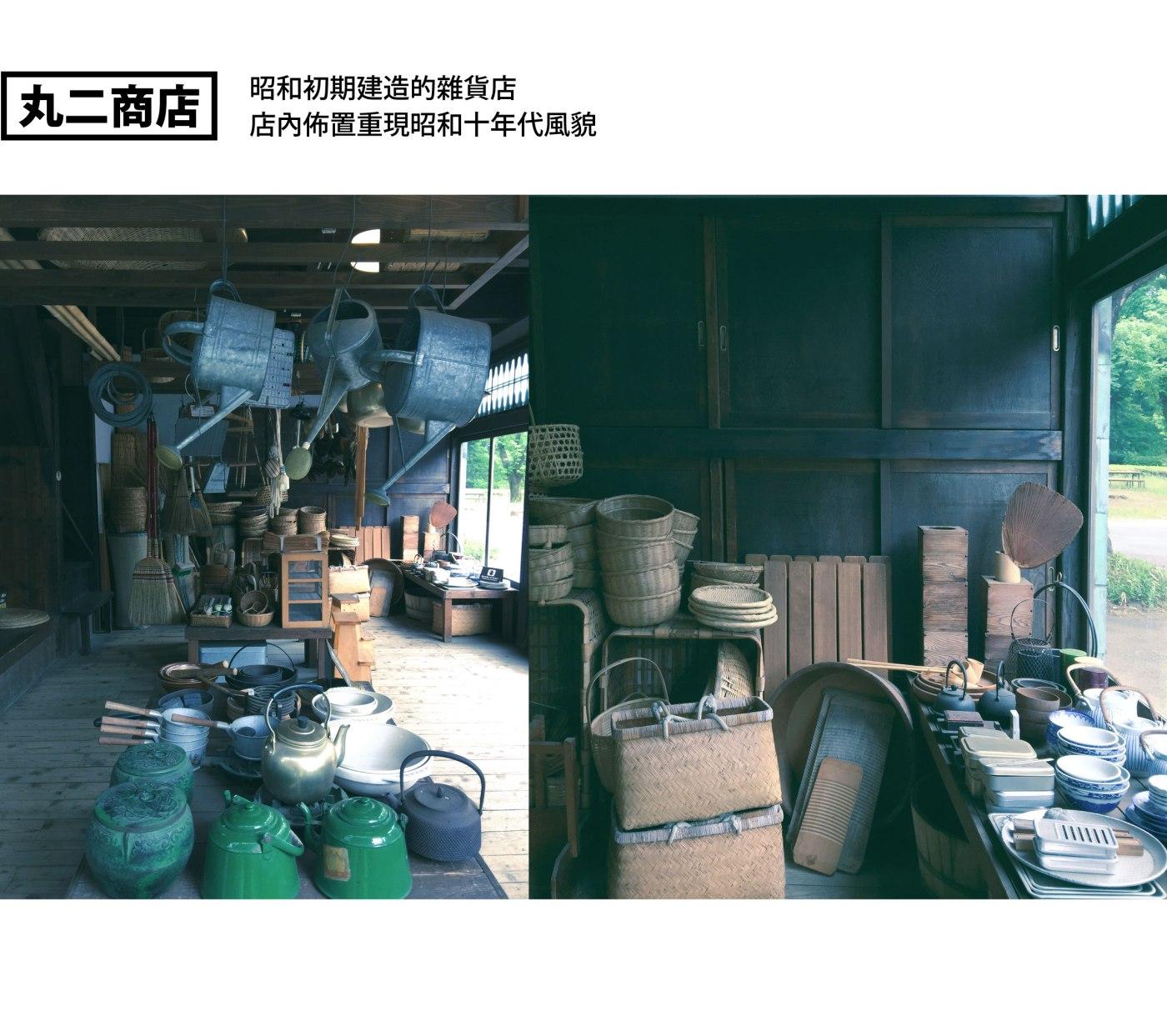 tokyo_topic-01-10