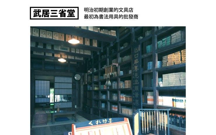 tokyo_topic-01-11
