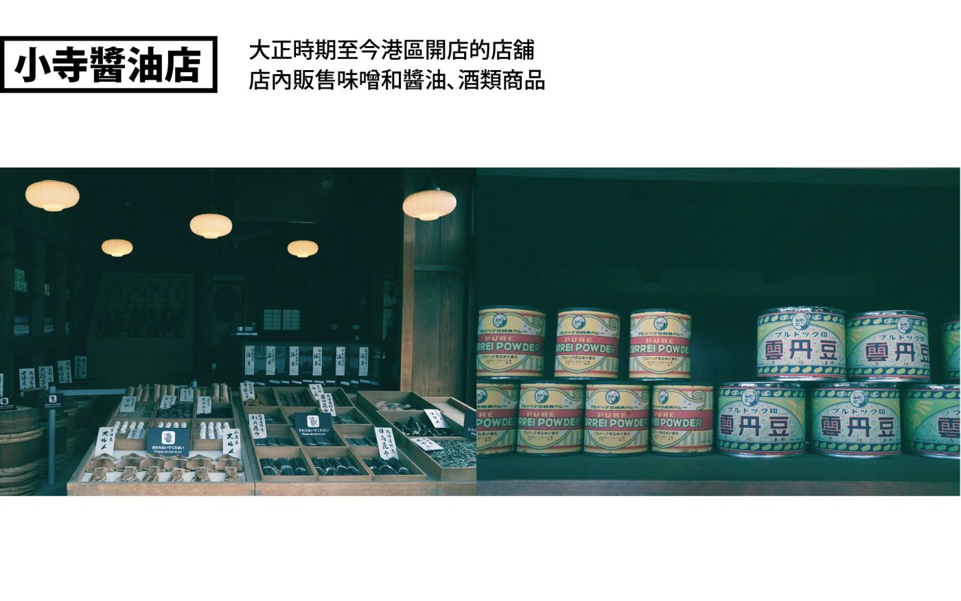 tokyo_topic-01-12