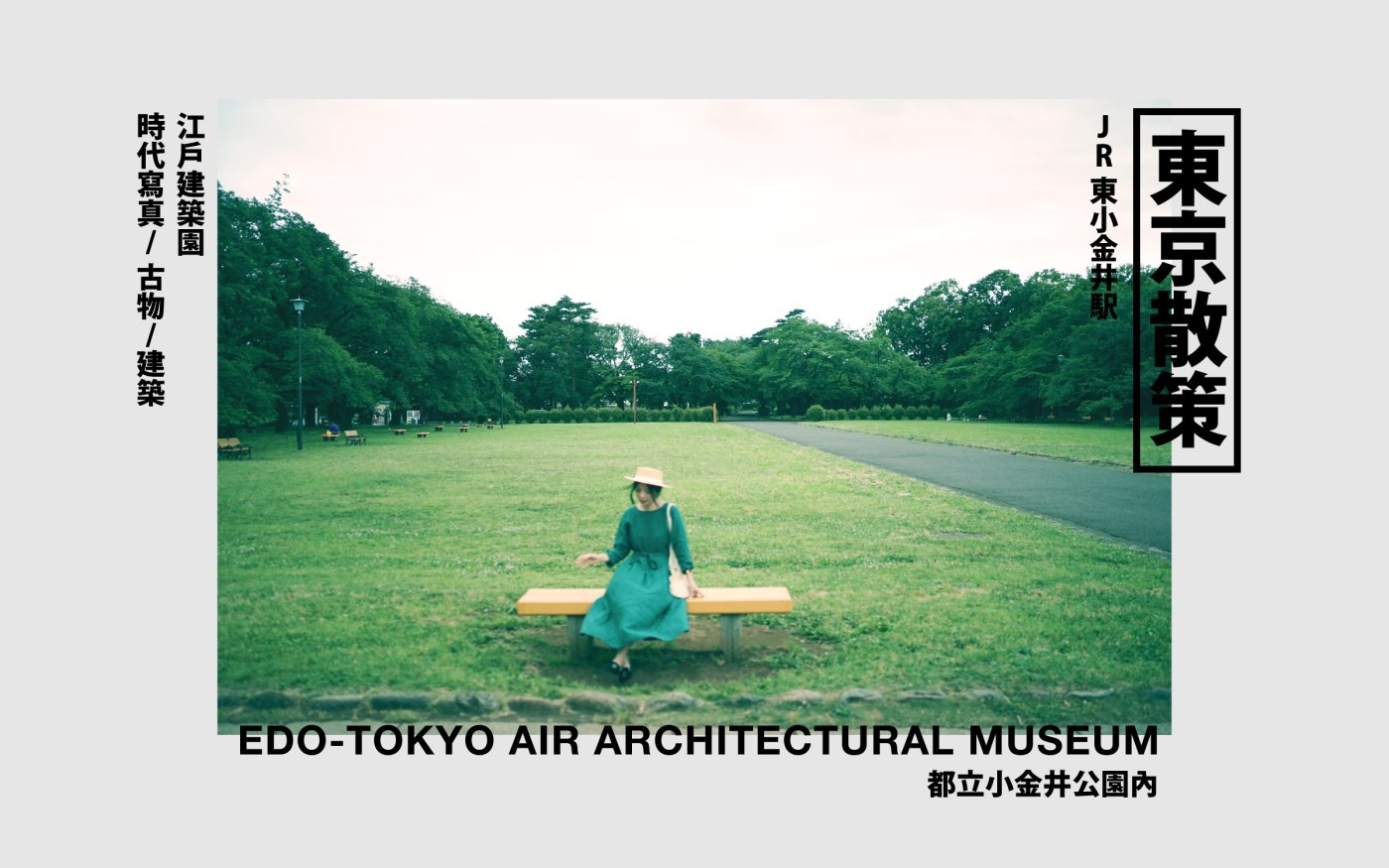 tokyo_topic-01-cover