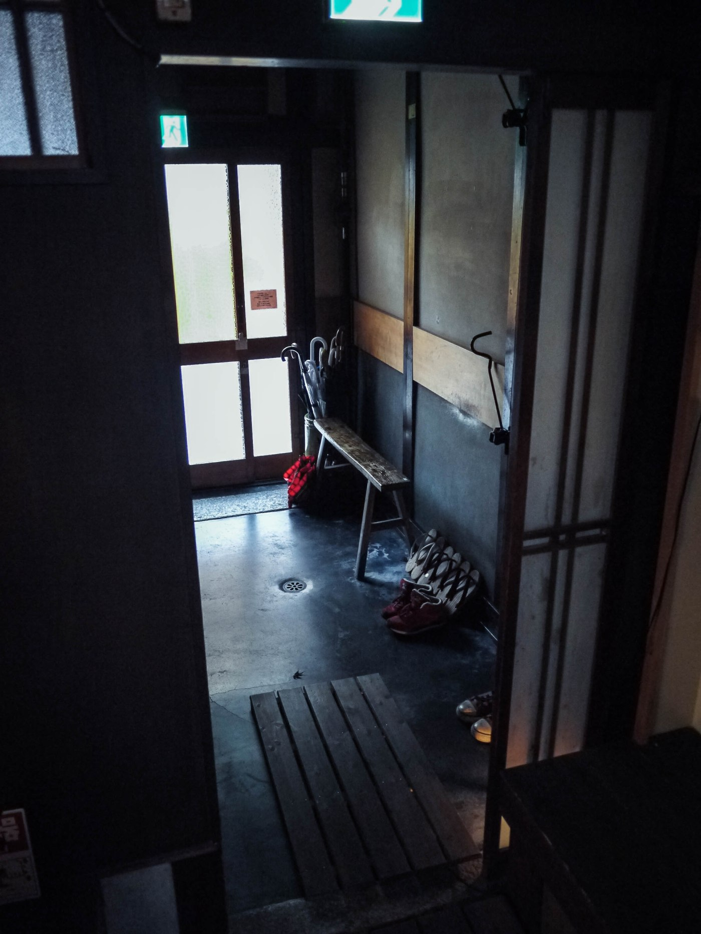 西陣區糸屋