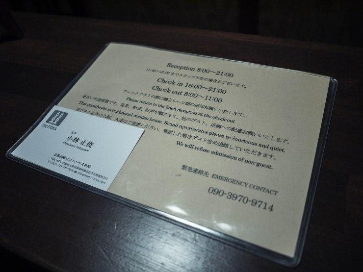 P1010361