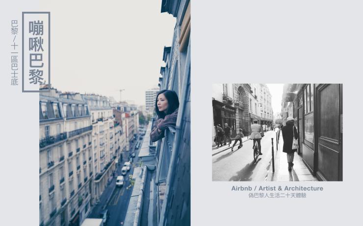 Paris-airbnb.png